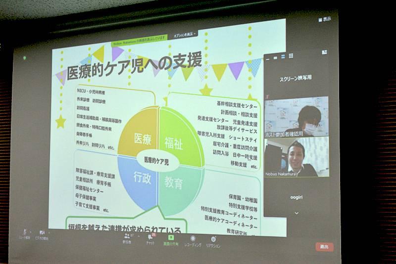 医療的ケア児への支援の実際を、スマイルぷらす松戸/中村信夫氏から