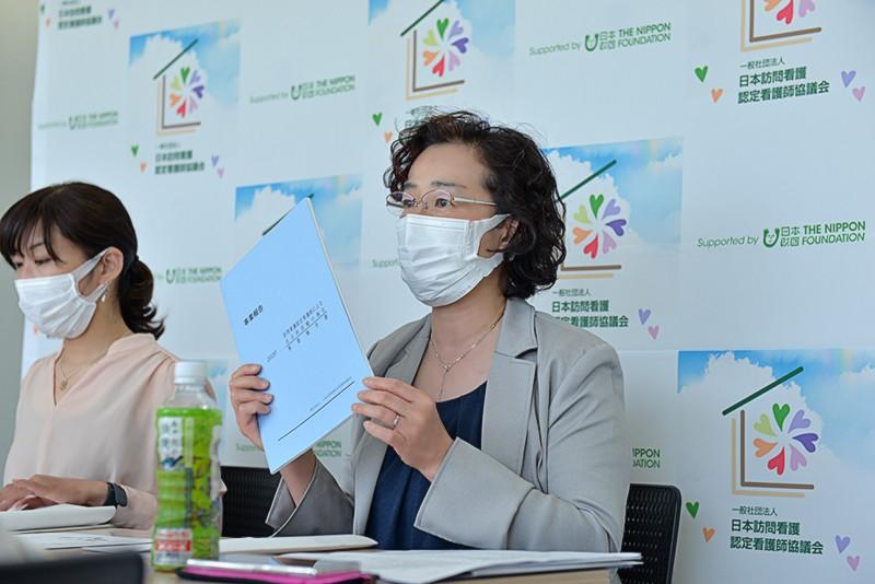 「第7期2020年度事業報告および収支決算についての報告します」と廣川副代表
