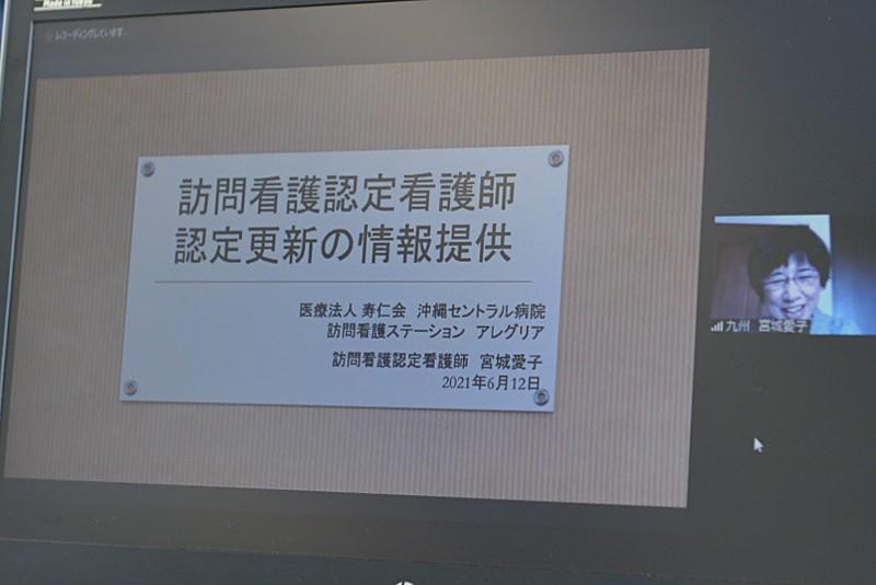 「私は沖縄県の宮城愛子と申します」を沖縄の島言葉で挨拶!
