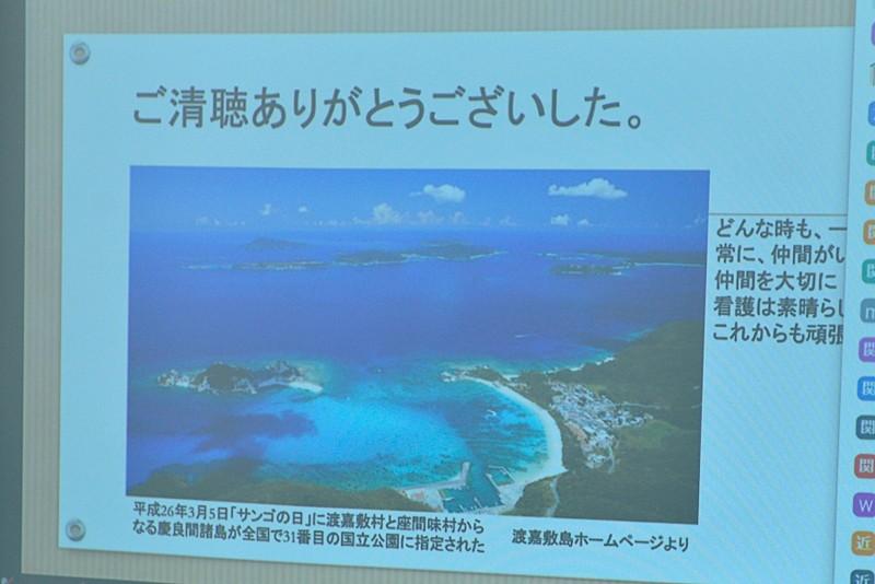 慶良間の海キレイ~♪