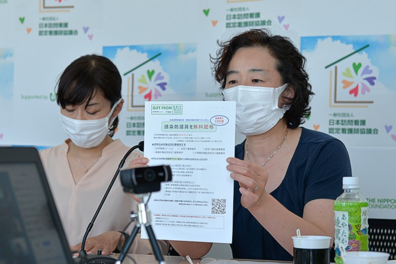 お知らせです! 感染防護具の無料配布はまだ受付中です。